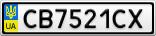Номерной знак - CB7521CX