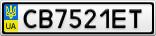 Номерной знак - CB7521ET