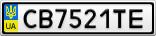 Номерной знак - CB7521TE