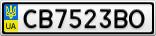 Номерной знак - CB7523BO