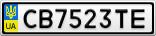 Номерной знак - CB7523TE