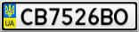 Номерной знак - CB7526BO