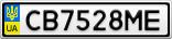 Номерной знак - CB7528ME