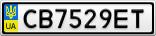 Номерной знак - CB7529ET