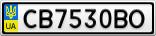 Номерной знак - CB7530BO