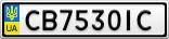 Номерной знак - CB7530IC