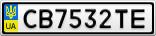 Номерной знак - CB7532TE