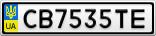 Номерной знак - CB7535TE