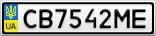 Номерной знак - CB7542ME
