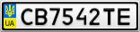Номерной знак - CB7542TE
