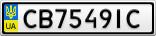 Номерной знак - CB7549IC