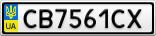 Номерной знак - CB7561CX