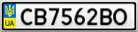 Номерной знак - CB7562BO