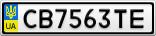 Номерной знак - CB7563TE