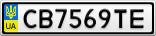 Номерной знак - CB7569TE