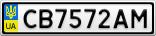 Номерной знак - CB7572AM