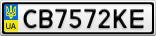 Номерной знак - CB7572KE