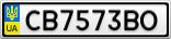 Номерной знак - CB7573BO