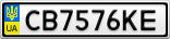 Номерной знак - CB7576KE