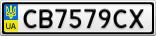Номерной знак - CB7579CX
