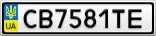 Номерной знак - CB7581TE