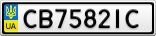 Номерной знак - CB7582IC
