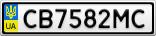 Номерной знак - CB7582MC