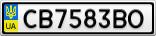 Номерной знак - CB7583BO