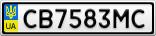 Номерной знак - CB7583MC