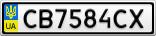 Номерной знак - CB7584CX