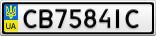 Номерной знак - CB7584IC