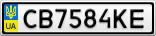 Номерной знак - CB7584KE