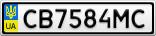 Номерной знак - CB7584MC