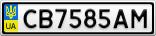 Номерной знак - CB7585AM