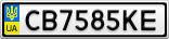 Номерной знак - CB7585KE