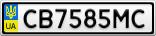 Номерной знак - CB7585MC