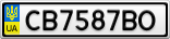 Номерной знак - CB7587BO