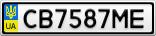 Номерной знак - CB7587ME