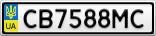 Номерной знак - CB7588MC