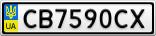 Номерной знак - CB7590CX