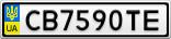 Номерной знак - CB7590TE