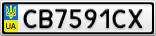 Номерной знак - CB7591CX