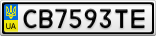 Номерной знак - CB7593TE