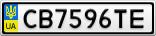 Номерной знак - CB7596TE