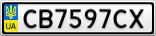 Номерной знак - CB7597CX