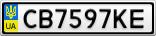 Номерной знак - CB7597KE
