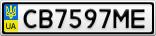 Номерной знак - CB7597ME