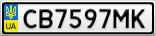 Номерной знак - CB7597MK