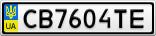 Номерной знак - CB7604TE
