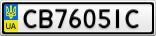 Номерной знак - CB7605IC